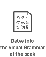 Link to Visual Grammar